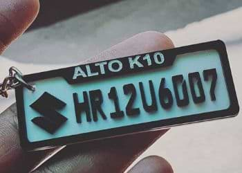 Alto number plate