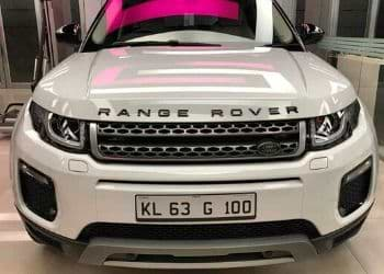 Range Rover number plate